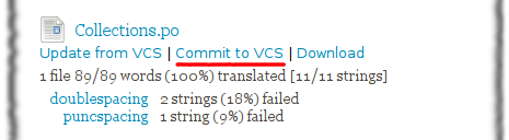 Translate-review-commit.png