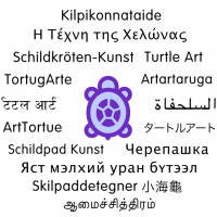 Turtleart-t-shirt-circle-purple.png